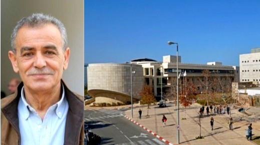 جامعة تل ابيب تستجيب لطلب زحالقة بشأن ياعيل