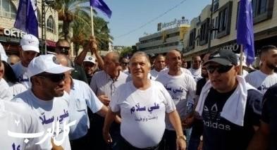 ناصرتي تلغي توزيع المناشير الانتخابية