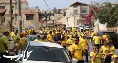 حملة عفيفي: ناصرتي ألغت المسيرة لقلة العدد