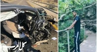 مصرع الشاب محمد سالم الرفايعة واخر يهودي بحادث طرق
