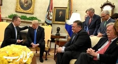 ترامب يستقبل القس الأميركي: خطوة كبرى لعلاقتنا