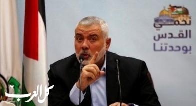 هنية: مسيراتنا في غزة ليست لأجل السولار أو الدولار
