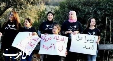 ناشطات اجتماعيات ينظمن وقفة احتجاجية