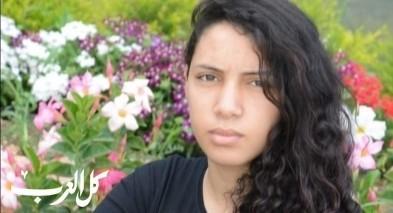 عكا: اختفاء اثار الفتاة ياسمين أبو رقبة (17 عاما)