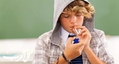 أبرز الأسباب التي تدفع بالمراهق نحو التدخين