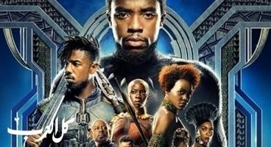 جزء جديد من فيلم Black Panther