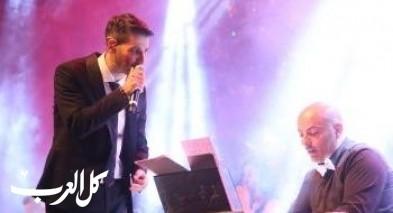 الناصرة:حفل لأغاني وائل كفوري مع الياس جوليانوس