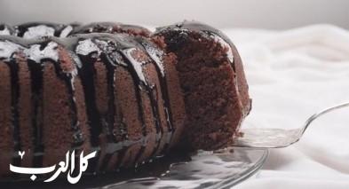طريقة سهلة لتحضير كعكة الشوكولاطة الداكنة