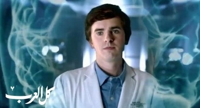 مسلسل The Good Doctor 2 حلقة 4