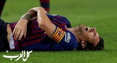 رسمياً: برشلونة يكشف عن مدة غياب ميسي