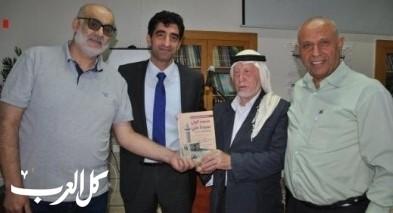 بلديّة باقة: احتفاء بذكرى الشّيخ سليمان مجادلة
