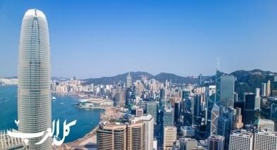 هونغ كونغ.. لؤلؤة الشرق الساحرة