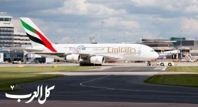 مطارات الإمارات تستقبل 98 مليون مسافر