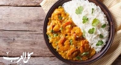 طريقة تحضير جمبري بالكاري من المطبخ الهندي