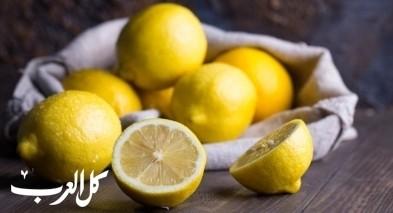 احذروا تناول الليمون بكثرة.. هذه هي المخاطر!
