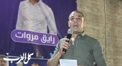 مروات: نسبة التصويت تصب في صالح علي سلام