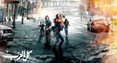 فيلم The Quake قريبًا في السينما