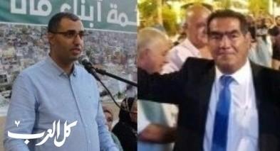 مرشحا الرئاسة في كفركنا يتوصلان الى اتفاق تبادل