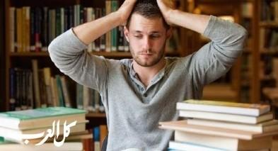 شاب: امتحان اللقب النهائي يقترب وأنا متوتر