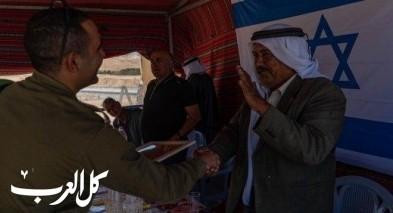 خيمة إبراهيم: مشروع توطيد العلاقات بين كسيفة ووحدة ناحال