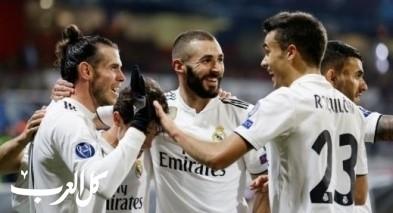 ريال مدريد يفوز على فيكتوريا بلزن