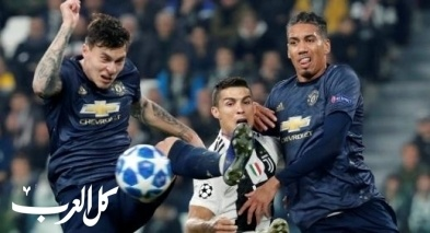 مانشستر يونايتد يخطف فوزاً قاتلاً من يوفنتوس