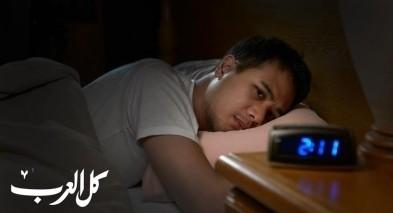 إليكم حلول سهلة لتجنب اضطرابات النوم