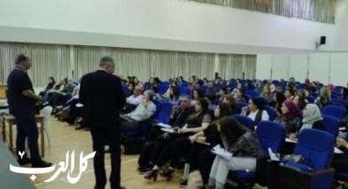 إفتتاح السنة التعليمية في كامبوس اونو في حيفا