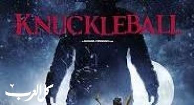 مشاهدة فيلم Knuckleball مترجم HD