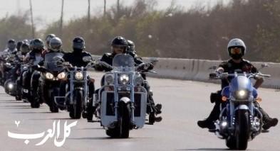 صور..مسيرة دراجات نارية في حب مصر!