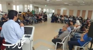 بلديّة باقة: توزيع منح للطلاب الجامعيين
