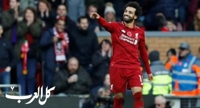 محمد صلاح يقود ليفربول للفوز على فولهام