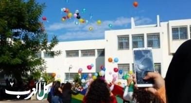 جديدة المكر: يوم من الايقاعات الرياضية في البيروني