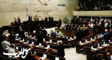 عدالة: اقتراح قانون الإعدام يستهدف الفلسطينيين