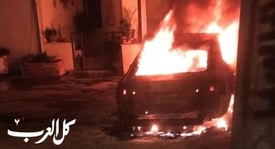 الطيبة: احتراق سيارة عضو الكنيست عبد الحكيم حاج يحيى