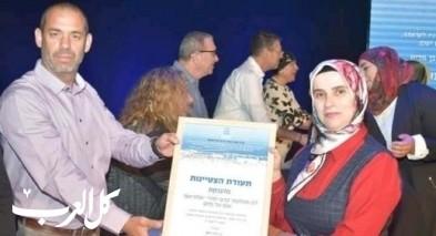 حفل تتويج المدارس الفائزة بجائزة التّعليم للعام 2018