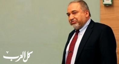ليبرمان يستقيل من منصبه كوزير للأمن ويدّعي: اتفاق وقف إطلاق النار بمثابة خضوع واستسلام للارهاب