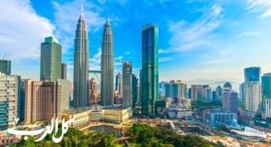 كوالالمبور عاصمة ماليزيا السياسية والشعبية