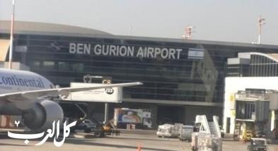 اعتقال عامل سابق بالمطار (34 عامًا) من اللد بشبهة تورّطه بتهريب جورجيين إلى البلاد
