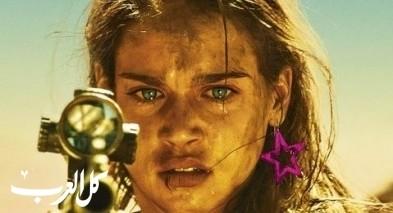 مشاهدة فيلم Revenge مترجم HD