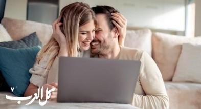 نصائح للتخلص من الملل بعد الزواج