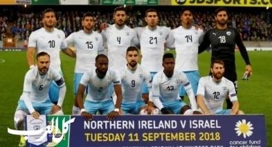 فوز منتخب اسرائيل على جواتيمالا وديا 7-0