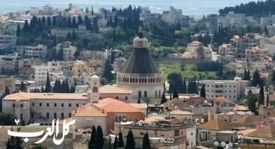 الناصرة: وفاة جوليا كامل فرح (عزام)