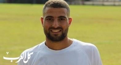 لاعبون عرب بتشكيلة هـ. مجدال هعيمق