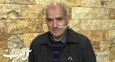 أم الفحم: إقرار وفاة الحاج ماجد أبو شقرة