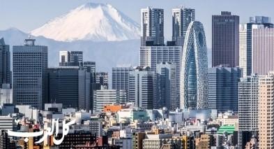 اليابان.. وجهة سياحية أكثر من رائعة