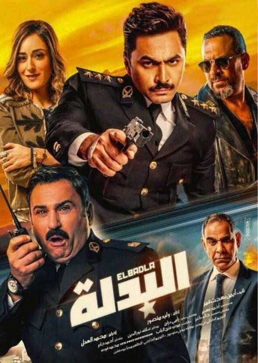 البدلة الأول في تاريخ السينما المصرية!