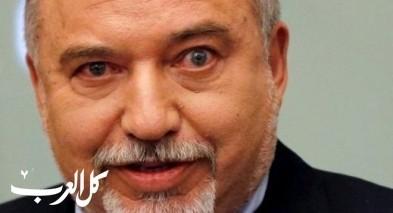 ليبرمان: لن يستطيع أحد إسقاط حماس