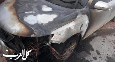 اضرام النيران بسيارة شقيق رئيس مجلس طرعان السابق