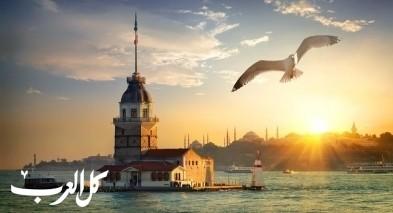 اسطنبول.. أفضل الأماكن للزيارة في تركيا